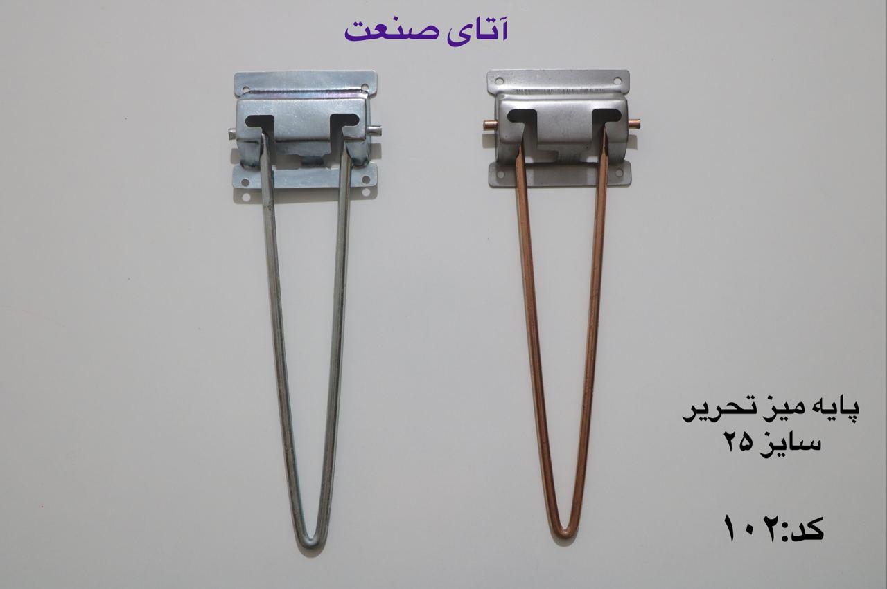 IMG-20210115-WA0021